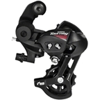 Shimano Tourney A070 7-Speed Rear Derailleur Direct-Attach