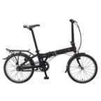 "Dahon Vittesse i7 20"" Folding Bike Coffee"