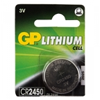 GP Lithium Cr2450 Battery