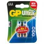 GP Alkaline AAA Batteries, 2 Pack